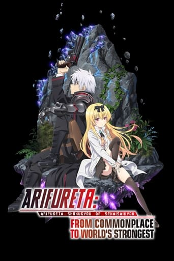 Poster Arifureta: From Commonplace to World's Strongest