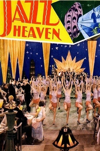 Poster of Jazz Heaven
