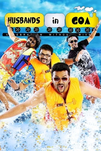 Poster of Husbands in Goa