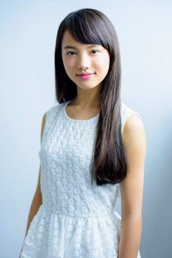 Image of Kaya Kiyohara