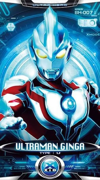 Ultraman Ginga Movie Poster