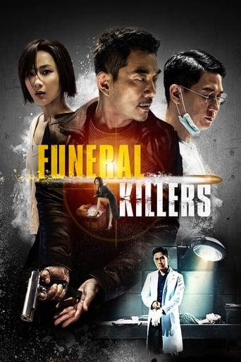 Funeral Killers (2019)
