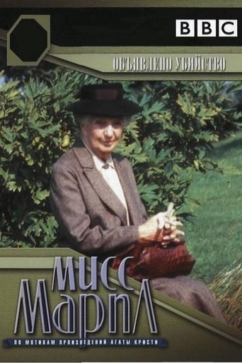 Poster of Miss Marple: A Murder Is Announced