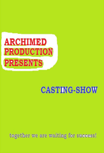 Poster of Casting-show