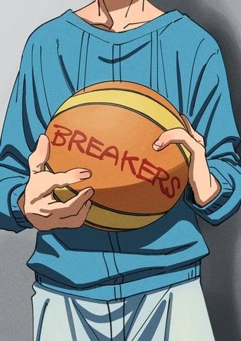 Breakers: الموسم 1