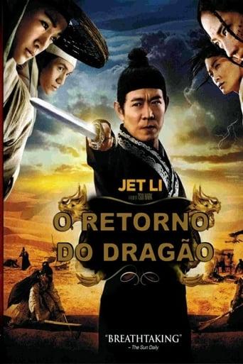 O Retorno do Dragão - A Cidade Perdida - Poster