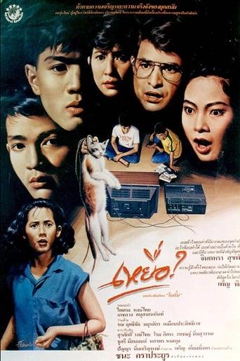 Watch Victim full movie online 1337x