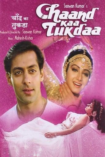 Poster of Chaand Kaa Tukdaa