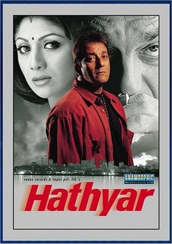 Poster of Hathyar: Face to Face with Reality