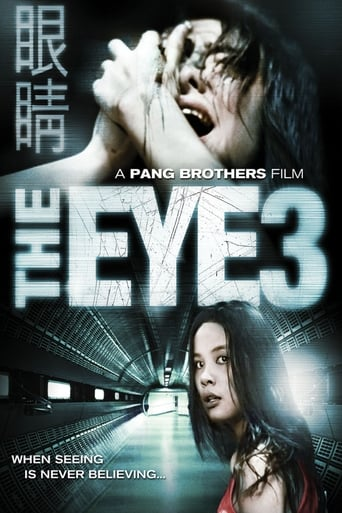 Poster of The Eye: Infinity