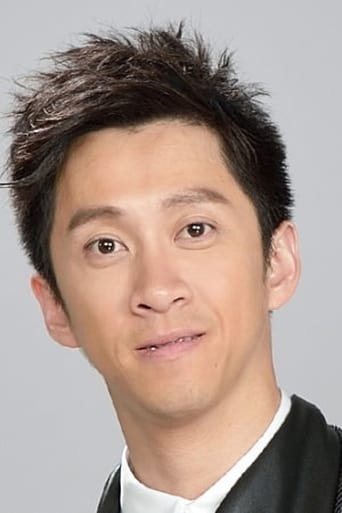 Image of Chen Han-Dian