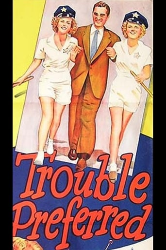 Poster of Trouble Preferred