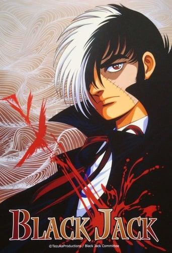Poster of Black Jack