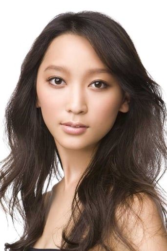 Image of Anne Watanabe