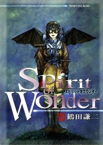Poster of Spirit of Wonder: Scientific Boys Club