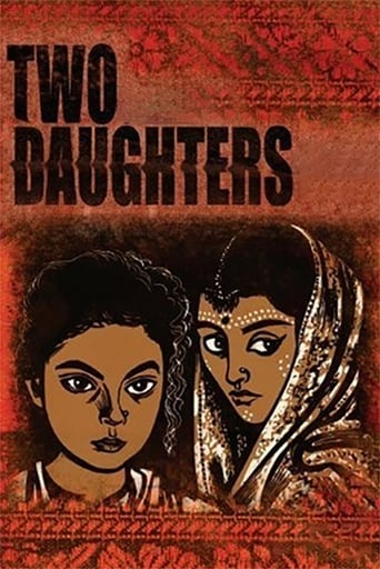 Poster of Teen Kanya