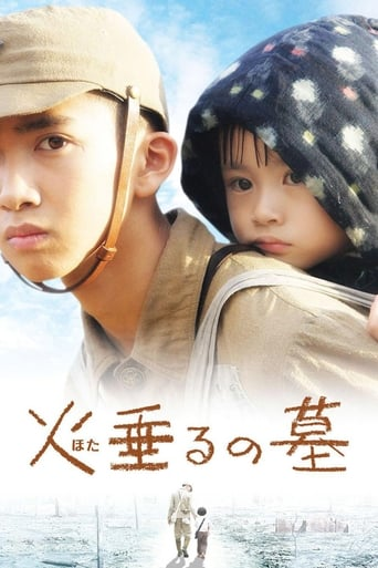 Poster of Tombstone of the Fireflies