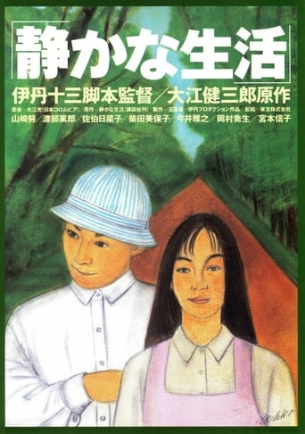 Poster of A Quiet Life