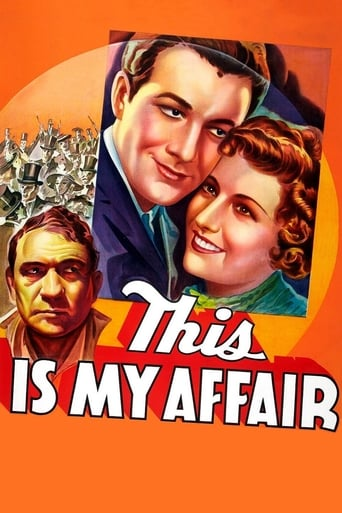 Poster of This Is My Affair