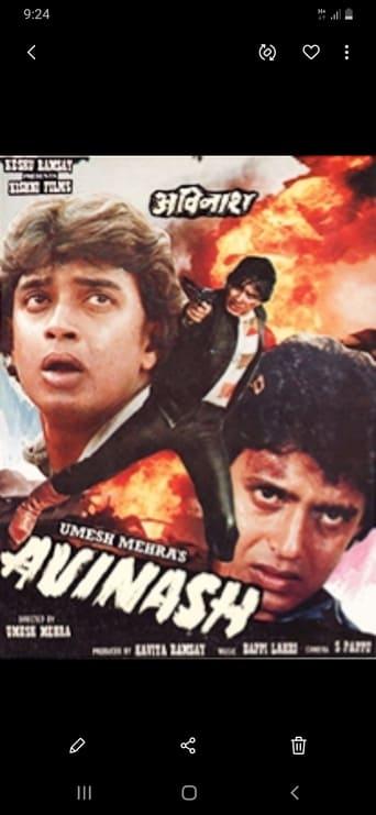 Watch Avinash Online Free Putlocker