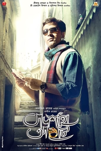 Poster of Badshahi Angti