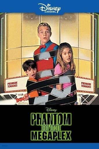 Poster of Phantom of the Megaplex