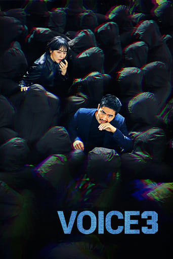 Poster of Voice