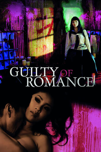 'Guilty of Romance (2011)