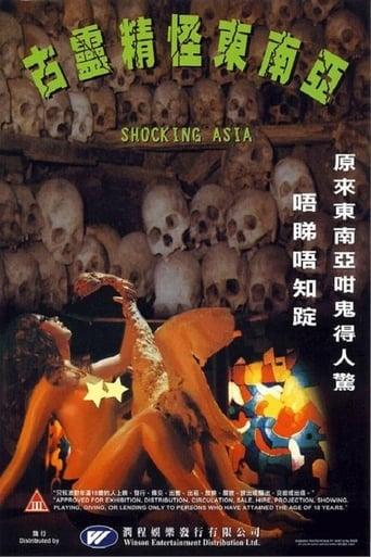 Shocking Asia - Sünde, Sex und Sukiyaki