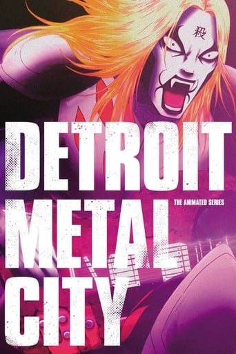 Poster of Detroit Metal City