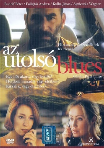 Poster of The Last Blues