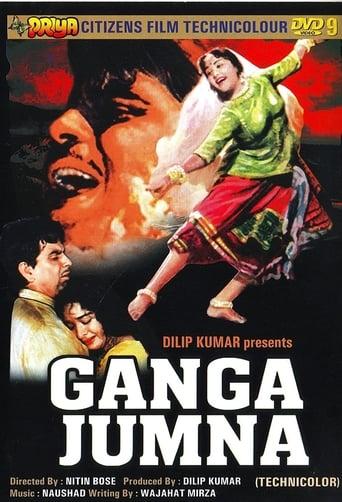 Poster of Gunga Jumna