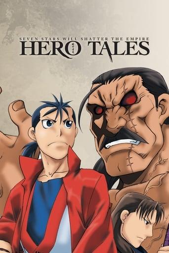 Poster of Hero Tales