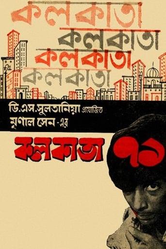 Watch Calcutta 71 Online Free Putlocker