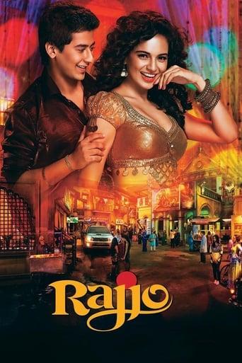 Poster of Rajjo