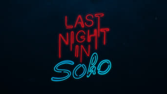 Минулої ночі у Сохо (2021)
