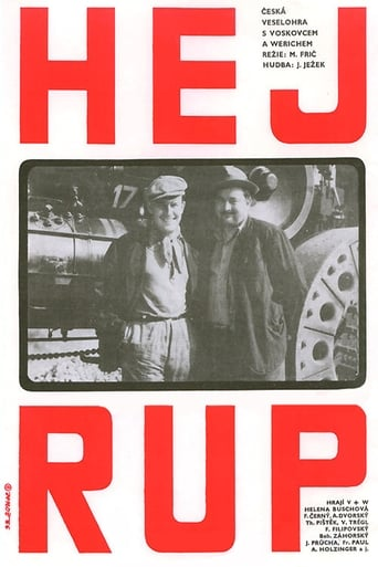 Poster of Hej-rup!