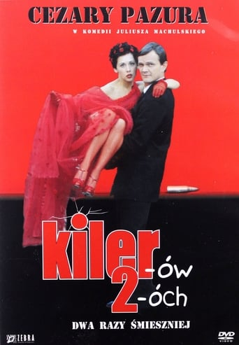 poster of Killer 2