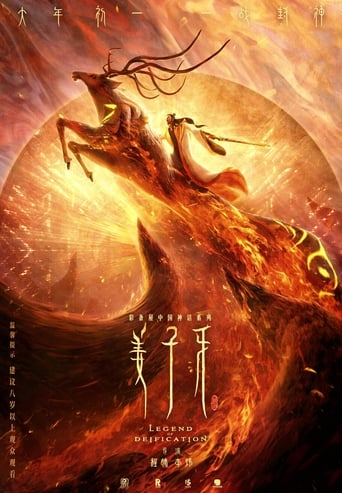 @Online Streaming Jiang Ziya: Legend of Deification (2020) Full WATCH Movie !! uit