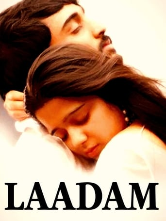 Poster of Laadam