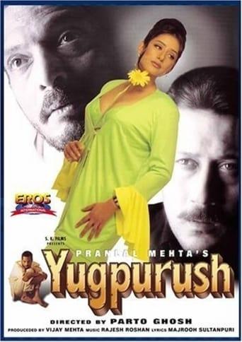 Poster of Yugpurush