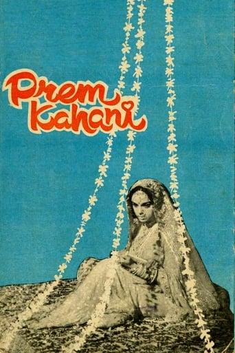 Poster of Prem Kahani