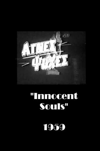 Poster of Innocent Souls