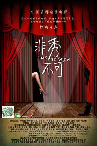 Poster of Time to Show