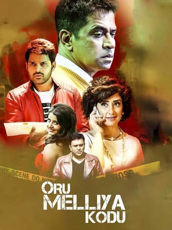 Poster of Oru Melliya Kodu