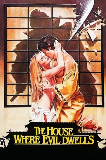 Das Haus der Verdammten