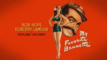 My Favorite Brunette (1947)
