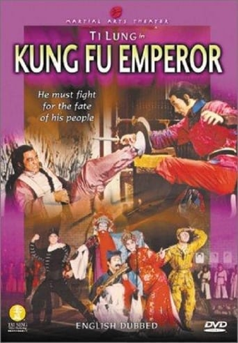 Poster of The Kung Fu Emperor