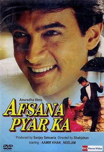 Poster of Afsana Pyar Ka fragman