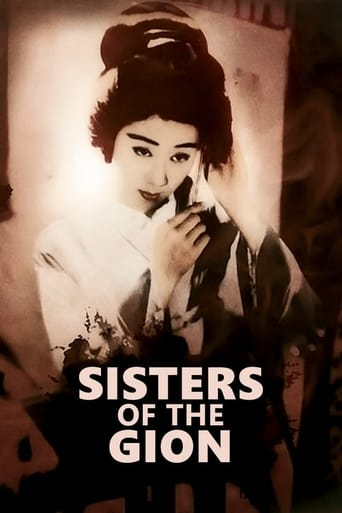 Poster of Sisters of the Gion